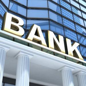 Банки Аксая