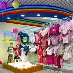 Детские магазины Аксая