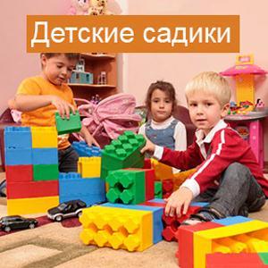 Детские сады Аксая