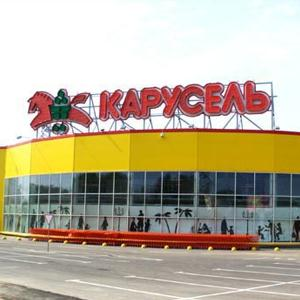 Гипермаркеты Аксая