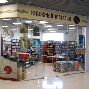 Книжные магазины Аксая
