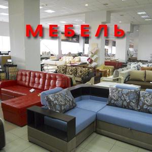 Магазины мебели Аксая