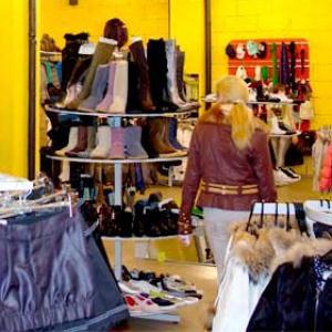 Магазины одежды и обуви Аксая