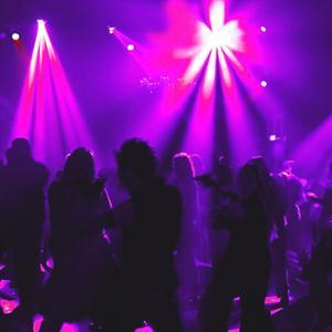 Ночные клубы Аксая
