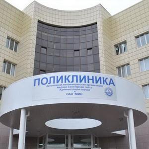 Поликлиники Аксая