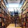 Библиотеки в Аксае
