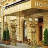Гостиницы в Аксае