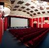 Кинотеатры в Аксае