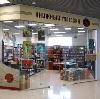 Книжные магазины в Аксае