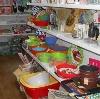 Магазины хозтоваров в Аксае