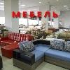 Магазины мебели в Аксае