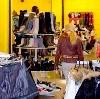 Магазины одежды и обуви в Аксае