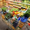 Магазины продуктов в Аксае