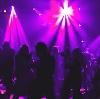 Ночные клубы в Аксае