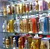 Парфюмерные магазины в Аксае