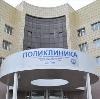 Поликлиники в Аксае