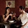 Рестораны, кафе, бары в Аксае