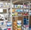 Строительные магазины в Аксае