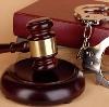 Суды в Аксае