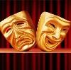 Театры в Аксае