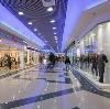 Торговые центры в Аксае
