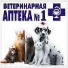Ветеринарные аптеки в Аксае