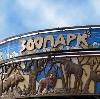 Зоопарки в Аксае