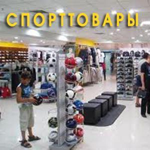 Спортивные магазины Аксая