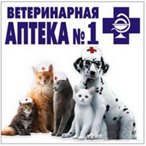 Ветеринарные аптеки Аксая